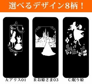 送料無料 光る ケース iPhone7  全機種対応 スマホケース 【 プリンセス アリス 姫 】 光る アイテム Xperia XZ X performance