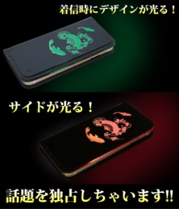 送料無料 光る ケース iPhone7 全機種対応 【 和柄 花 蝶 】  iPhone7PLUS iPhone6s Xperia XZ X performance SO-01J SOV34 スマホケース