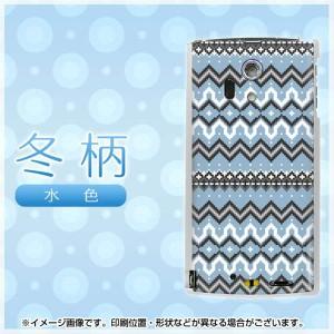 docomo ARROWS X LTE F-05D やわらかケース(TPU ソフトケース)【498 冬柄水色(素材ホワイト)】 UV印刷