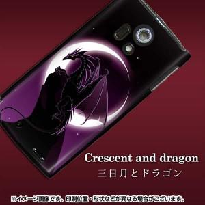 ARROWS X LTE F-05D ケース 特殊印刷カバー 【037 三日月とドラゴン】(f05d用)