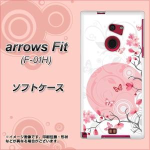 docomo arrows Fit F-01H TPU ソフトケース / やわらかカバー【030 花と蝶うす桃色 素材ホワイト】 UV印刷 (アローズFit F-01H/F01H用)
