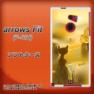 docomo arrows Fit F-01H TPU ソフトケース / やわらかカバー【400 たそがれの猫 素材ホワイト】 UV印刷 (アローズFit F-01H/F01H用)