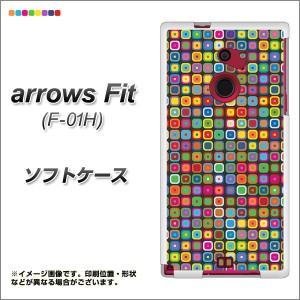 docomo arrows Fit F-01H TPU ソフトケース / やわらかカバー【568 ランダムスクエアー 素材ホワイト】 UV印刷 (アローズFit F-01H/F01H