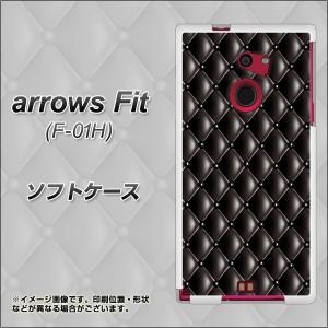 docomo arrows Fit F-01H TPU ソフトケース / やわらかカバー【633 キルトブラック 素材ホワイト】 UV印刷 (アローズFit F-01H/F01H用)