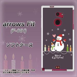docomo arrows Fit F-01H TPU ソフトケース / やわらかカバー【XA809 雪だるまの親子 素材ホワイト】 UV印刷 (アローズFit F-01H/F01H用