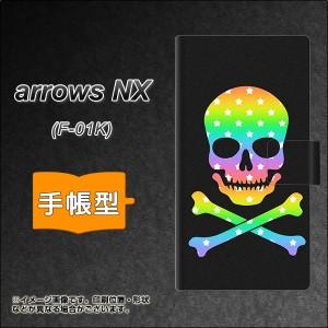 メール便送料無料 arrows NX F-01K 手帳型スマホケース 【 1072 ドクロフレーム レインボースター 】横開き (アローズNX F-01K/F01K用/ス