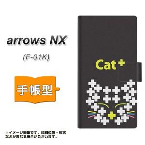 メール便送料無料 arrows NX F-01K 手帳型スマホケース 【 IA807 Cat+ 】横開き (アローズNX F-01K/F01K用/スマホケース/手帳式)