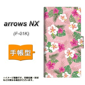 メール便送料無料 arrows NX F-01K 手帳型スマホケース 【 SC882 ハワイアンアロハレトロ ピンク 】横開き (アローズNX F-01K/F01K用/ス