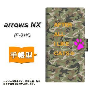 メール便送料無料 arrows NX F-01K 手帳型スマホケース 【 YA891 緑迷彩ネコ03 L 】横開き (アローズNX F-01K/F01K用/スマホケース/手帳