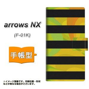メール便送料無料 arrows NX F-01K 手帳型スマホケース 【 YB842 ボーダー03 】横開き (アローズNX F-01K/F01K用/スマホケース/手帳式)