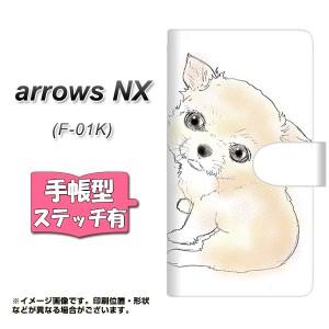メール便送料無料 arrows NX F-01K 手帳型スマホケース 【ステッチタイプ】 【 YD817 チワワ03 】横開き (アローズNX F-01K/F01K用/スマ
