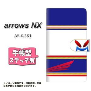 メール便送料無料 arrows NX F-01K 手帳型スマホケース 【ステッチタイプ】 【 YD966 Hワークス01 】横開き (アローズNX F-01K/F01K用/