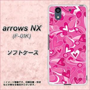 arrows NX F-01K TPU ソフトケース / やわらかカバー【383 ピンクのハート 素材ホワイト】(アローズNX F-01K/F01K用)