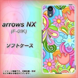 arrows NX F-01K TPU ソフトケース / やわらかカバー【713 ミラクルフラワー 素材ホワイト】(アローズNX F-01K/F01K用)