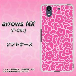 arrows NX F-01K TPU ソフトケース / やわらかカバー【716 ピンクフラワー 素材ホワイト】(アローズNX F-01K/F01K用)