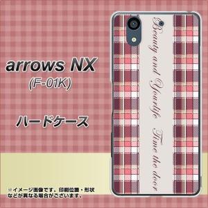 arrows NX F-01K ハードケース / カバー【518 チェック柄besuty 素材クリア】(アローズNX F-01K/F01K用)