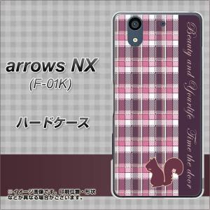 arrows NX F-01K ハードケース / カバー【519 チェック柄にリス 素材クリア】(アローズNX F-01K/F01K用)