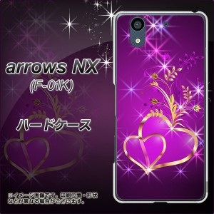 arrows NX F-01K ハードケース / カバー【1139 舞い降りるハート 素材クリア】(アローズNX F-01K/F01K用)