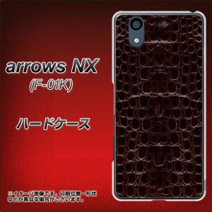 arrows NX F-01K ハードケース / カバー【VA966 レザー ワニ ダークパープル 素材クリア】(アローズNX F-01K/F01K用)