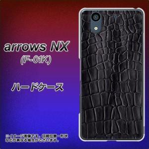 arrows NX F-01K ハードケース / カバー【VA967 レザー ワニ ブラック 素材クリア】(アローズNX F-01K/F01K用)