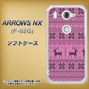 docomo ARROWS NX F-02G TPU ソフトケース / やわらかカバー【543 ドット絵パープル 素材ホワイト】 UV印刷 (アローズNX/F02G用)