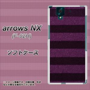 docomo arrows NX F-02H TPU ソフトケース / やわらかカバー【533 極太ボーダーPR&NV 素材ホワイト】 UV印刷 (アローズNX F-02H/F02H用