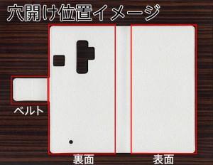 メール便送料無料 らくらくスマートフォン me F-03K 手帳型スマホケース 【 SC862 リバティプリント フラワーエンブレム(グリーン) 】
