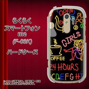 らくらくスマートフォン me F-03K ハードケース / カバー【284 カジノ 素材クリア】(ドコモ らくらくホン me F-03K/F03K用)