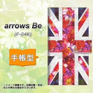 メール便送料無料 docomo arrows Be F-04K 手帳型スマホケース 【 SC801 ユニオンジャック リアルフラワー 】横開き (docomo アローズ Be