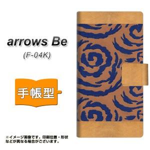 メール便送料無料 docomo arrows Be F-04K 手帳型スマホケース 【 YA948 和猫04 】横開き (docomo アローズ Be F-04K/F04K用/スマホケー