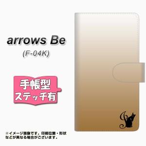 メール便送料無料 docomo arrows Be F-04K 手帳型スマホケース 【ステッチタイプ】 【 YI851 イニシャル ネコ J 】横開き (docomo アロー