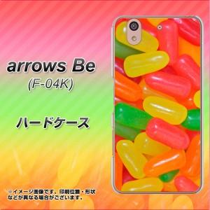 docomo arrows Be F-04K ハードケース / カバー【449 ジェリービーンズ 素材クリア】(docomo アローズ Be F-04K/F04K用)