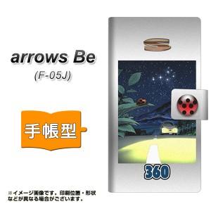 メール便送料無料 arrows Be F-05J 手帳型スマホケース 【 YB956 S360 白 】横開き (アローズ ビー F-05J/F05J用/スマホケース/手帳式)
