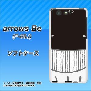arrows Be F-05J TPU ソフトケース / やわらかカバー【355 くじら 素材ホワイト】(アローズ ビー F-05J/F05J用)