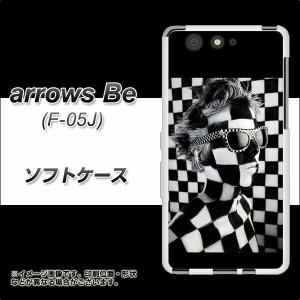 arrows Be F-05J TPU ソフトケース / やわらかカバー【357 bk&wh 素材ホワイト】(アローズ ビー F-05J/F05J用)