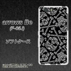 arrows Be F-05J TPU ソフトケース / やわらかカバー【363 ドクロの刺青 素材ホワイト】(アローズ ビー F-05J/F05J用)