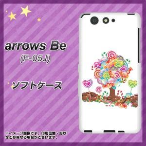 arrows Be F-05J TPU ソフトケース / やわらかカバー【381 デコツリー 素材ホワイト】(アローズ ビー F-05J/F05J用)