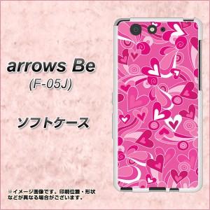 arrows Be F-05J TPU ソフトケース / やわらかカバー【383 ピンクのハート 素材ホワイト】(アローズ ビー F-05J/F05J用)