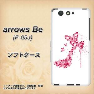 arrows Be F-05J TPU ソフトケース / やわらかカバー【387 薔薇のハイヒール 素材ホワイト】(アローズ ビー F-05J/F05J用)