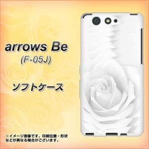 arrows Be F-05J TPU ソフトケース / やわらかカバー【402 ホワイトRose 素材ホワイト】(アローズ ビー F-05J/F05J用)