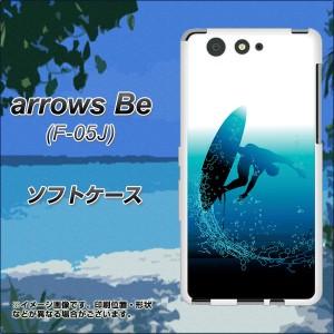arrows Be F-05J TPU ソフトケース / やわらかカバー【416 カットバック 素材ホワイト】(アローズ ビー F-05J/F05J用)