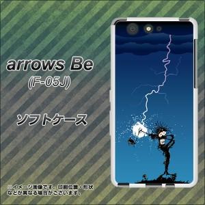 arrows Be F-05J TPU ソフトケース / やわらかカバー【417 ゴルファーの苦難 素材ホワイト】(アローズ ビー F-05J/F05J用)