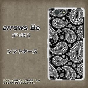 arrows Be F-05J TPU ソフトケース / やわらかカバー【421 ペイズリー 素材ホワイト】(アローズ ビー F-05J/F05J用)