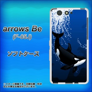 arrows Be F-05J TPU ソフトケース / やわらかカバー【423 シャチ 素材ホワイト】(アローズ ビー F-05J/F05J用)