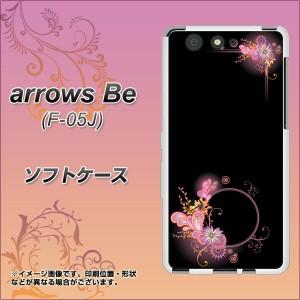 arrows Be F-05J TPU ソフトケース / やわらかカバー【437 華のフレーム 素材ホワイト】(アローズ ビー F-05J/F05J用)