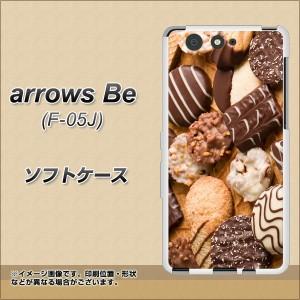 arrows Be F-05J TPU ソフトケース / やわらかカバー【442 クッキーmix 素材ホワイト】(アローズ ビー F-05J/F05J用)