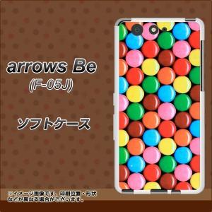arrows Be F-05J TPU ソフトケース / やわらかカバー【448 マーブルチョコ 素材ホワイト】(アローズ ビー F-05J/F05J用)
