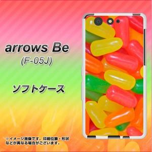arrows Be F-05J TPU ソフトケース / やわらかカバー【449 ジェリービーンズ 素材ホワイト】(アローズ ビー F-05J/F05J用)