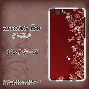 arrows Be F-05J TPU ソフトケース / やわらかカバー【479 赤壁をまとう蝶 素材ホワイト】(アローズ ビー F-05J/F05J用)