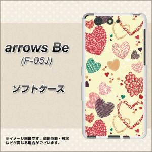 arrows Be F-05J TPU ソフトケース / やわらかカバー【480 素朴なハート 素材ホワイト】(アローズ ビー F-05J/F05J用)